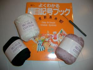編み物セット