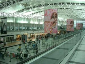エセイサ国際空港
