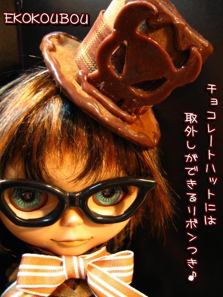 IMG_0919_convert_20081226083541.jpg