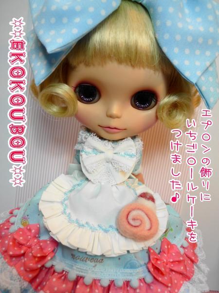 P1000476_convert_20090429192151.jpg