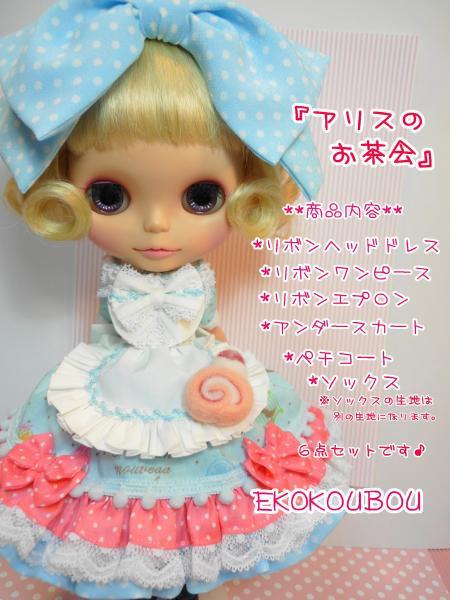 P1000500_convert_20090429192627.jpg