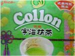 コロン抹茶