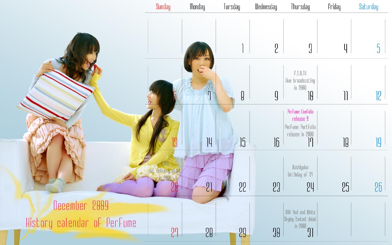 カレンダー 12月 2009