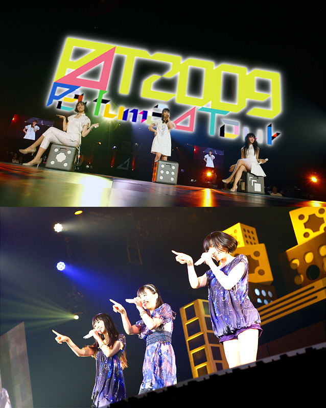 Perfume Second Tour 2009 直角二等辺三角形 Tour ツアー