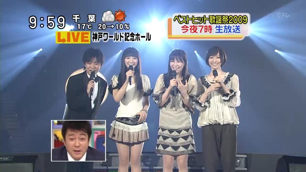ベストヒット歌謡祭2009 その1 -...