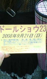 20080921094227