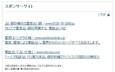blogk.jpg