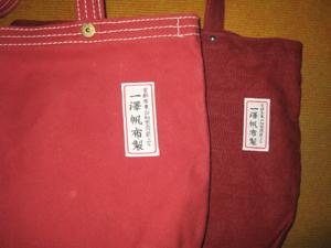 布袋blog01