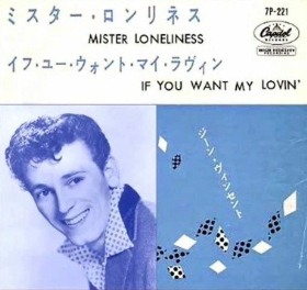 mister loneliness