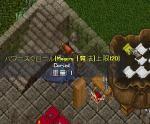 2009y07m08d_231628375.jpg