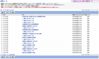 meiwaku(2010-08-20 12.37.25)