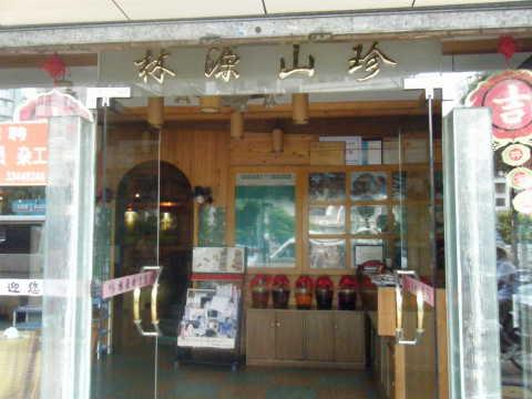 2009_0828星河湾酒店0001