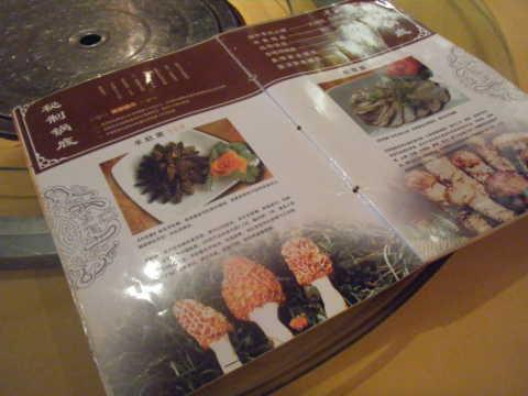 2009_0828星河湾酒店0003