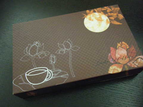 2009_0918星河湾酒店0001