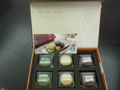 2009_0918星河湾酒店0003