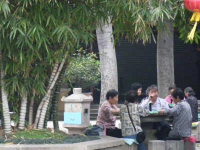 2010_0304星河湾酒店0005