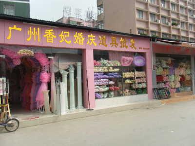 2010_0322星河湾酒店0008