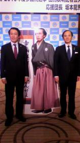 龍馬先生と加藤さん