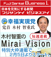 http://www.sankeibiz.jp/