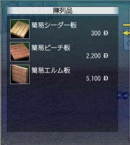 011603.jpg