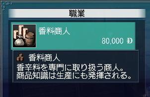 030903.jpg