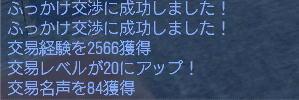 070506.jpg