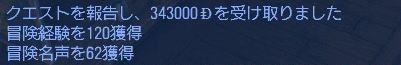 071909.jpg