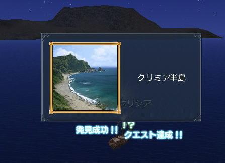 080802.jpg