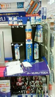 KURUTOGA2.jpg
