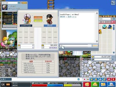 Maple0003_convert_20080406215503.jpg