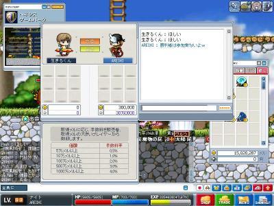 Maple0004_convert_20080406220351.jpg