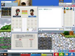 Maple0005_convert_20080316231925.jpg
