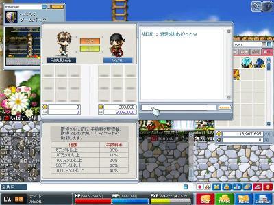 Maple0005_convert_20080406215547.jpg