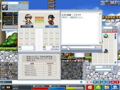 Maple0006_convert_20080406220439.jpg