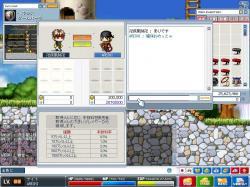 Maple0007_convert_20080316231951.jpg