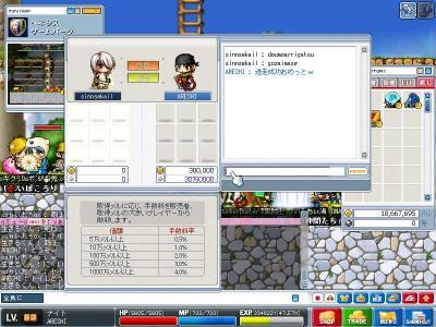 Maple0008_convert_20080406215623.jpg