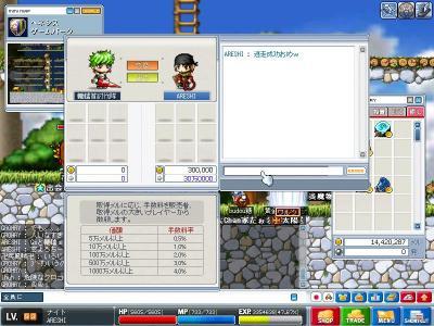 Maple0008_convert_20080406220530.jpg