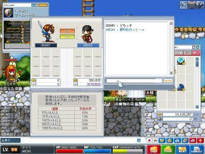 Maple0010_convert_20080406220604.jpg