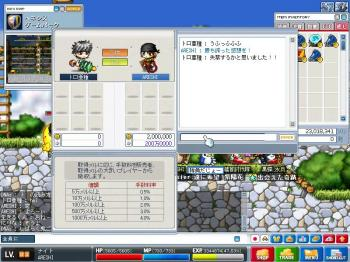 Maple0017_convert_20080320142702.jpg
