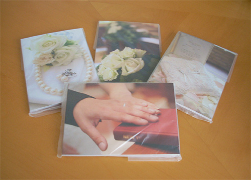 20080923結婚式写真