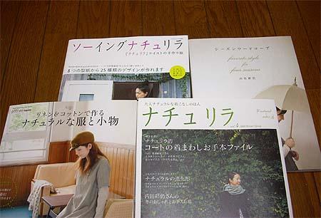 20081218ハンドメイド本
