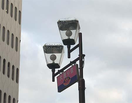 20081224街灯