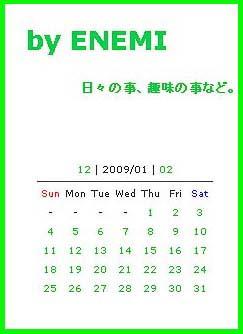 20090131達成感