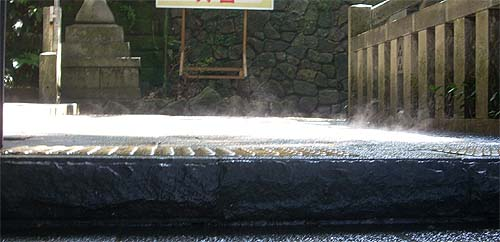 20090320湯気