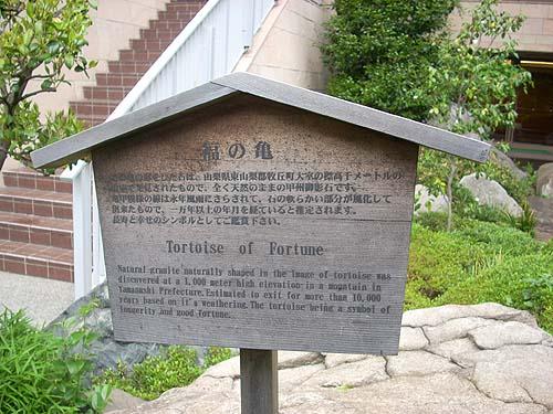 20090505椿山荘④