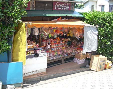 20090510駄菓子屋