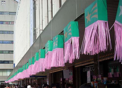 20090704平塚駅③