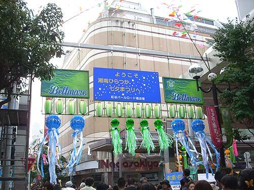 20090704七夕祭り