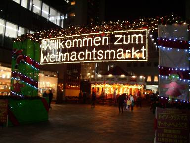 Welcome to the christmasmarket!