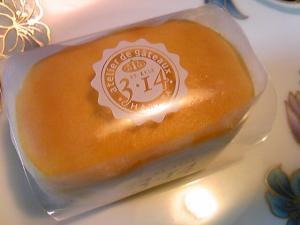 「博多美人やわらかチーズ」博多菓子工房3・14(春日市)